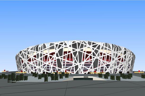 nationaal stadion Beijing vogelnest